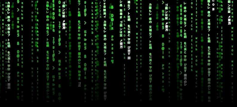 matrice-matrix